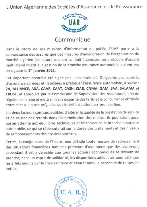 Protocole d'Accord Multilatéral